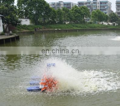 Good Used Paddle Wheel Aerator (0086-13683717037)