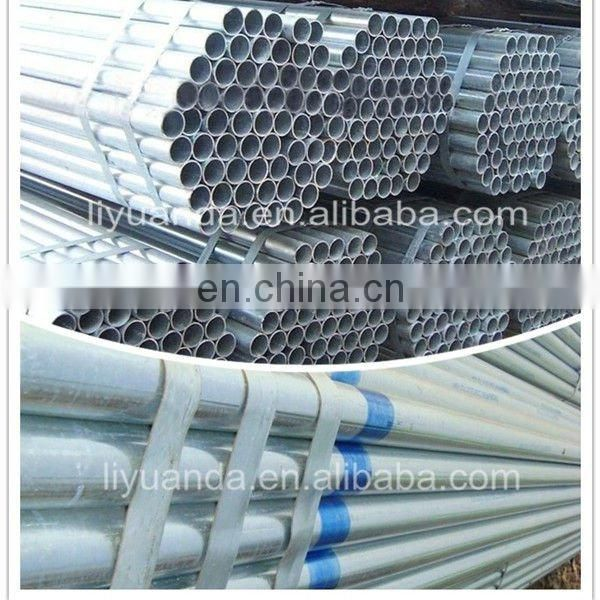HSY API 5L steel pipe