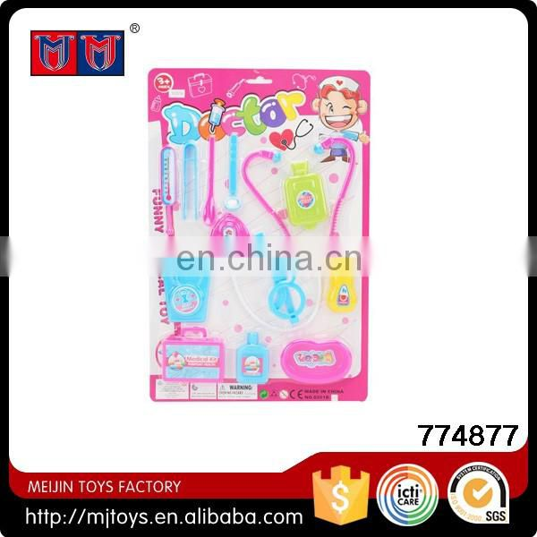 Meijin series Funny medical doctor plastic play set toy to kids