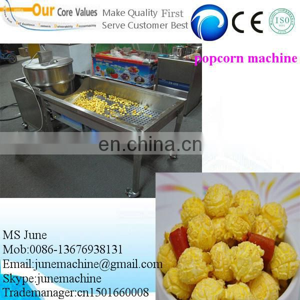 0086-13676938131 2014 popcorn machine/popcorn maker from shuliy
