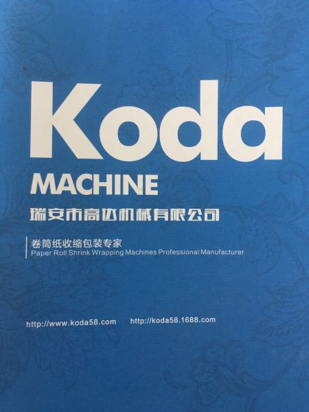 RUIAN KODA MACHINERY C.,LTD