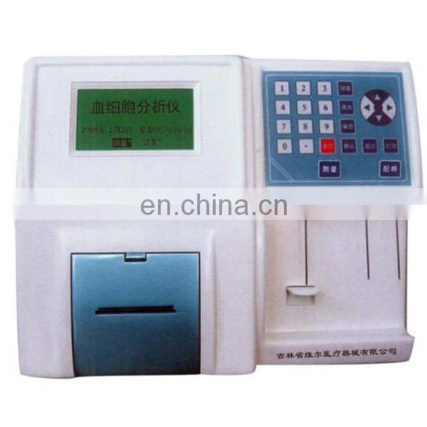 WD-3000 automatic blood cell analyzer