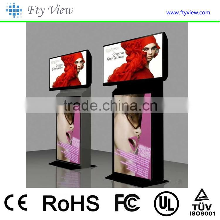 32 inch floor standing double sided lcd screen advertising displays lcd cheap touch screen all in one pc tv ad player                                                                                                         Supplier's Choice Image
