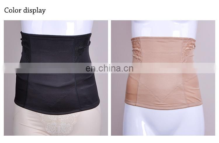 Japanese Style Seductive Mature Lady Wholesale Women Body Magic Slim Shaper Corset