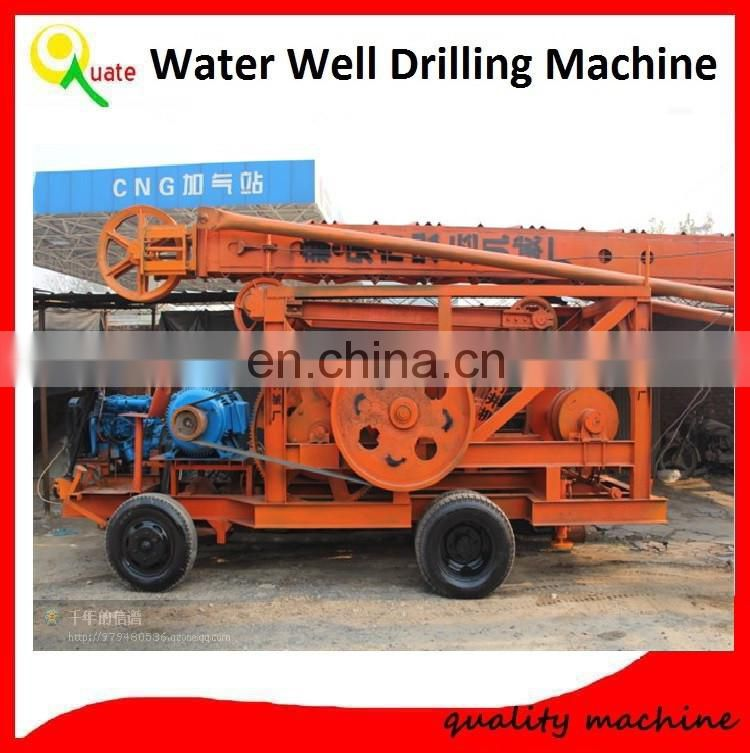 effective water well drilling machine used for Water
