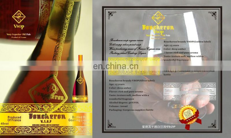 Goalong specializes in OEM night brandy vsop with best brandy bottles price