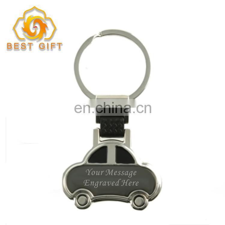 Customized Logo Special Car Keychain For Father