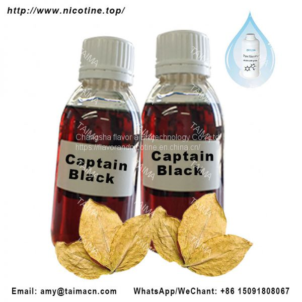 Wholesale Concentrated Tobacco Flavor Captain Black Flavour