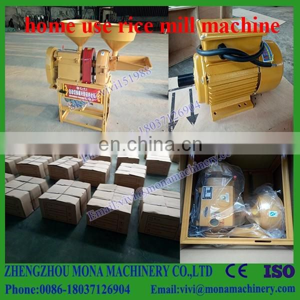 Rice peeling whitening machine /mill whitener huller with polisher