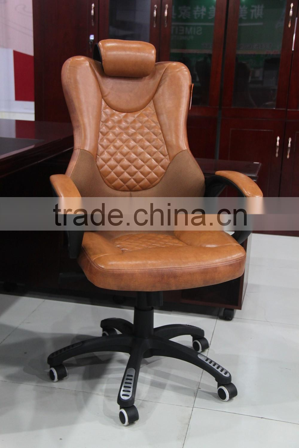 Hot sale brown chair office for office furniture