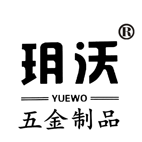 Guangzhou yuewo trading co. LTD