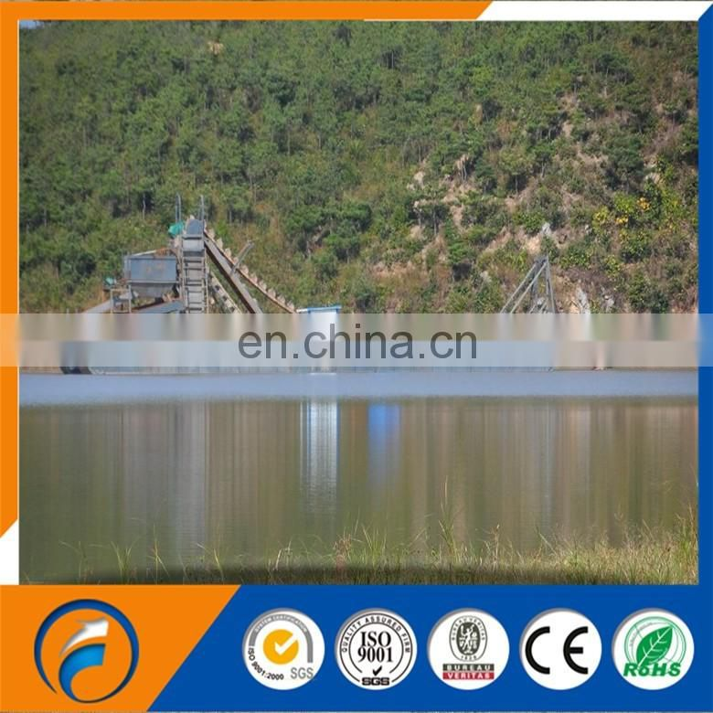 China Dongfang gold dredger & gold mining equipment