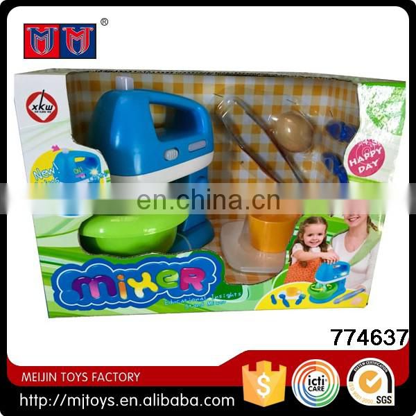 Meijin Hot Lovely simulation agitator toy for kid with tableware bread and light