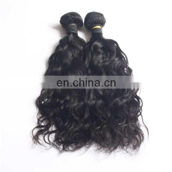 Brazilian water wave hair weave 100% remy virgin human hair