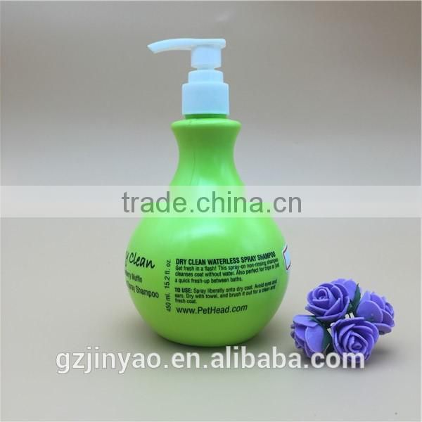 460ml 15oz hdpe plastic ball shape bottle for shampoo lotion body gel