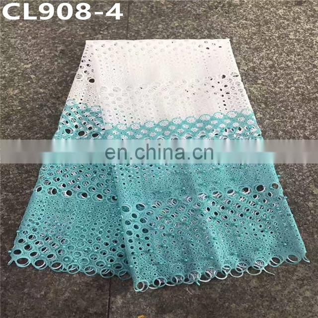 Multicolor cotton lace fabric african guipure cord lace fabric ,nigeria wedding cupion lace fabric