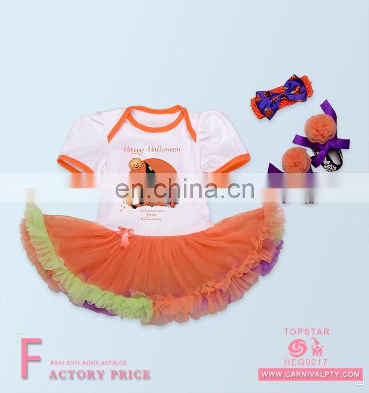 fashionable lovely girl kids sleeveless baby Pumpkin clothing set