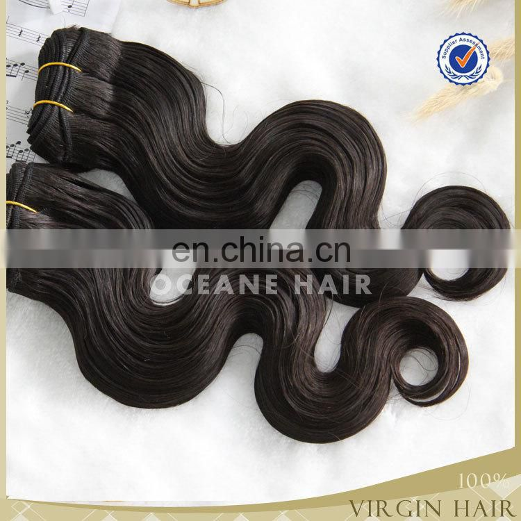 Factory Price Wholesale 7A Body Wave Virgin Brazilian Cheap Hair Bundles