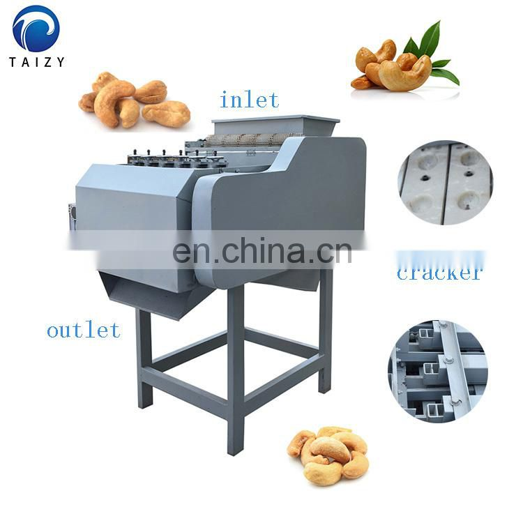 Cashew nut peel removing machine Cashew kernel shell separation machine