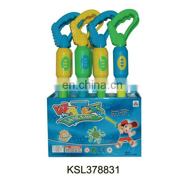 new 40cm frog water pressure gun for kids to playing