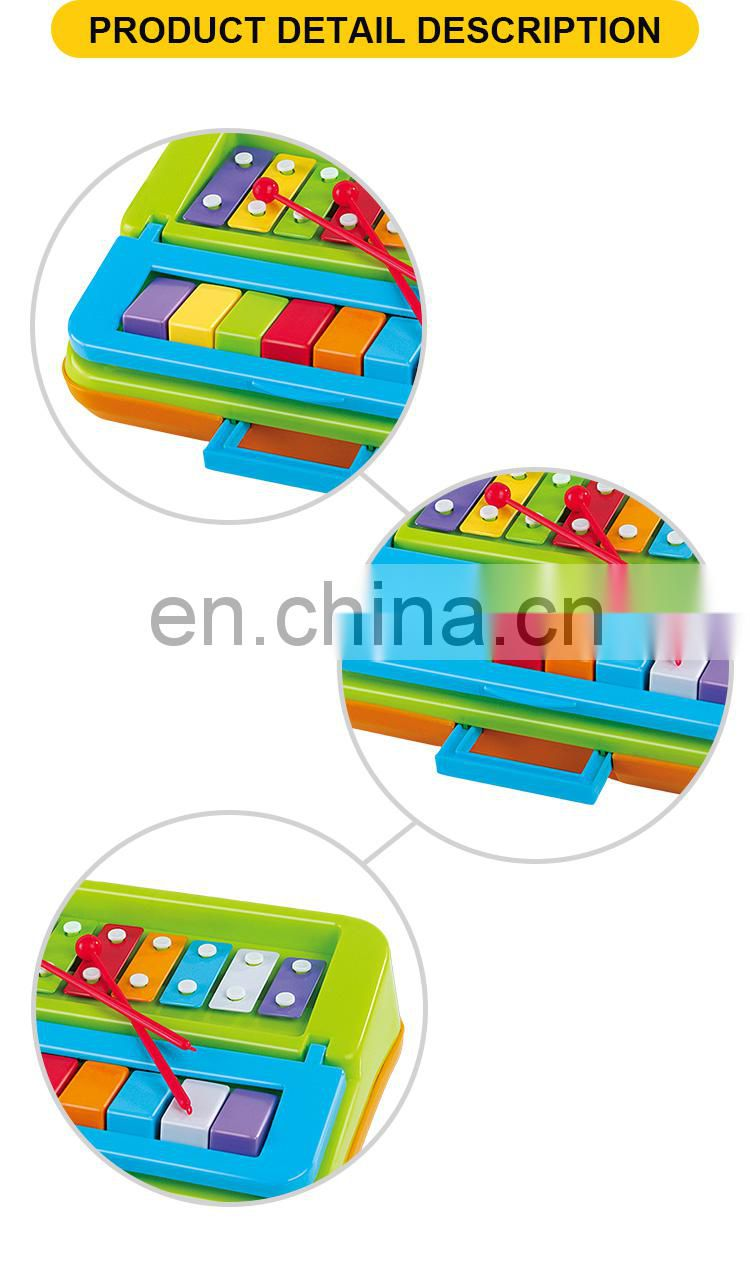 2 in 1 plastic toy piano the musical kids keyboard