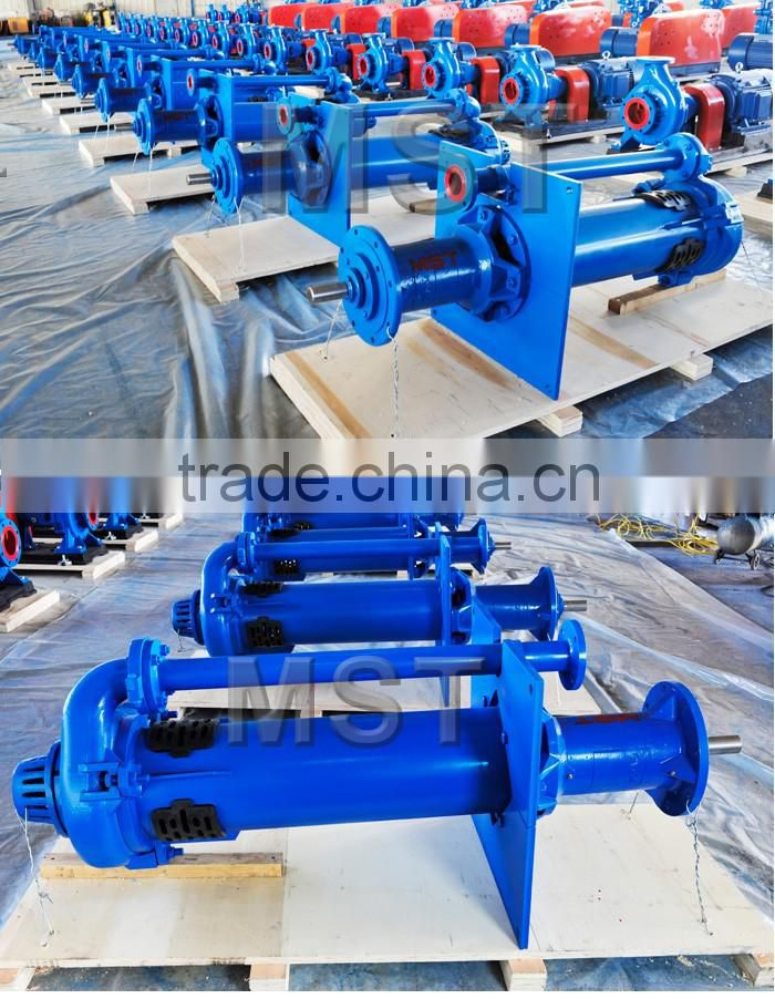 High pressure centrifugal submersible slurry pump