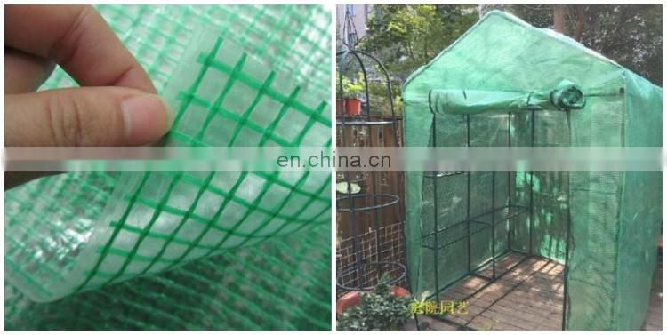 Green Mesh HDPE Woven Net Tarpaulin Greenhouse Cover