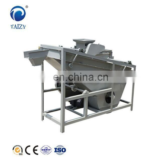 Almond Shell and Kernel Separator/Almond shell separating machine