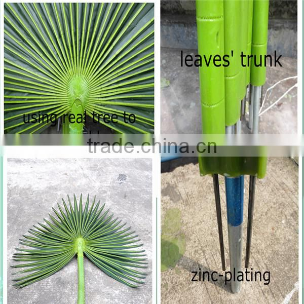 indoor small coconut combine coconut trees/ plastic decorative coconut tree