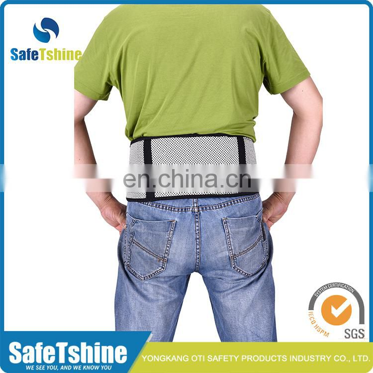 2016 The most durable black safety support belt