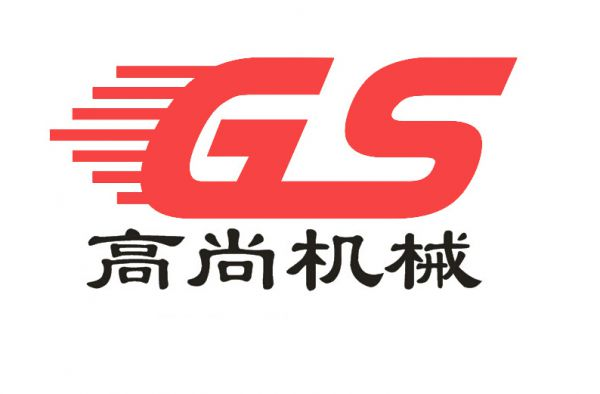 Dongguan Gaoshang Machinery Co., Ltd.