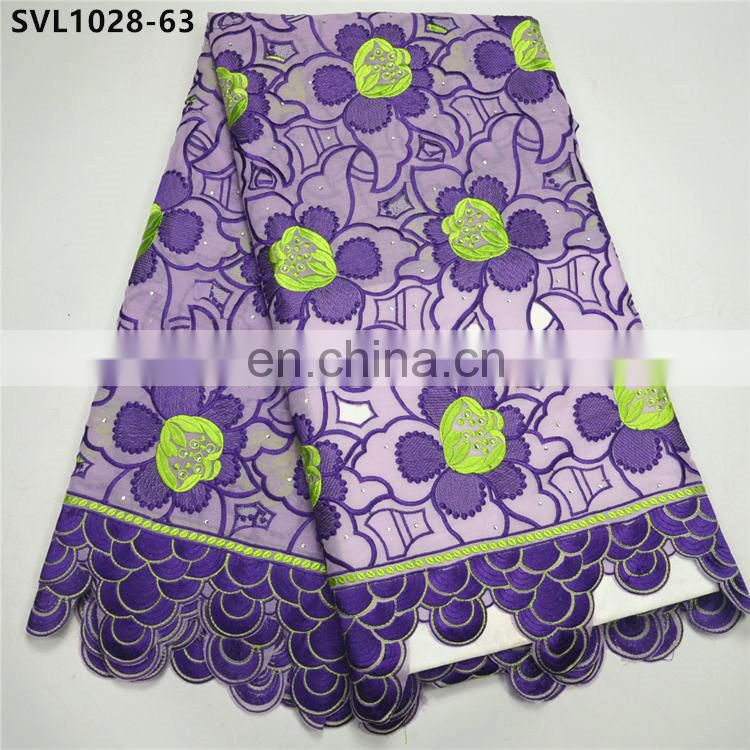 2017 African heavy swiss cotton lace fabric , Purple african cotton lace ,african dresses lace fabric cotton