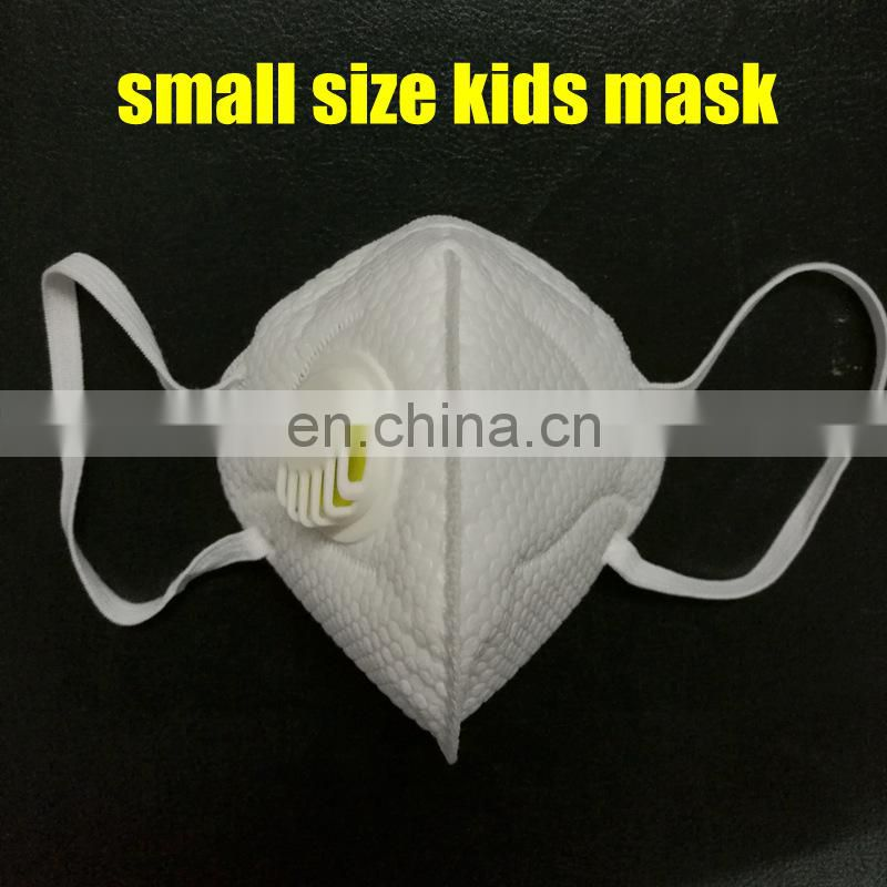 Small size disposable dust mask for kids, NIOSH N95, CE FFP2 approved