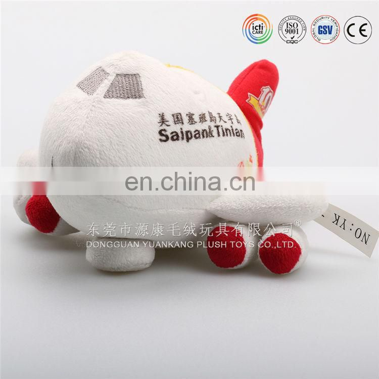 Custom plush electronics airplane toys store made in chin cheap