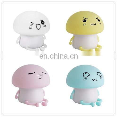 1200mAh Cute Silicone Cartoon Mushroom USB Charging Night Light Touch Sensor LED Lamp