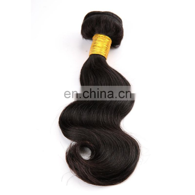 Cheap price Body wave baby virgin silky soft humen hair