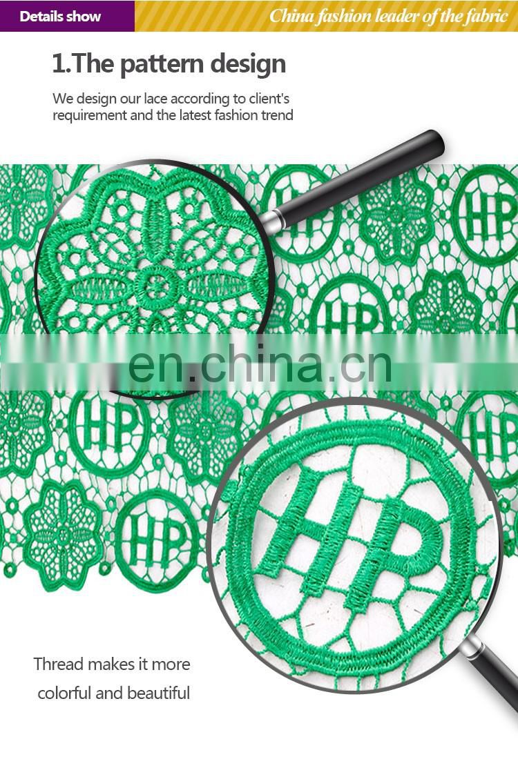 Nigeria green swiss cord lace