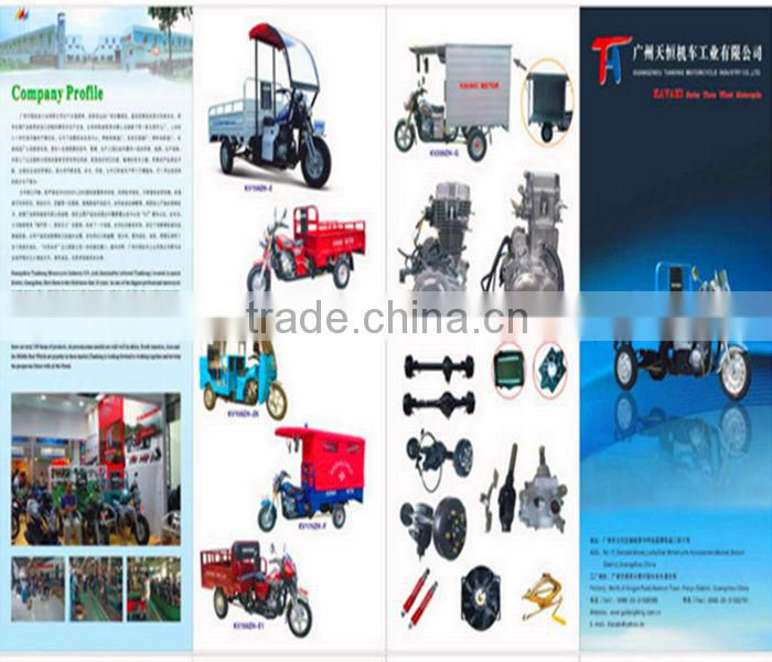 China Five / three wheel road tricycle/ motor scooter trike/ trike kits in Guangzhou