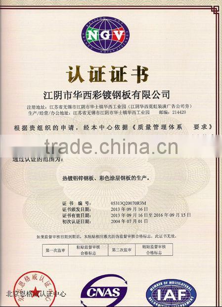 JIS G3321 ASTM A792 EN10215 HDGL Hot Dip SGLCC Aluminum Zinc