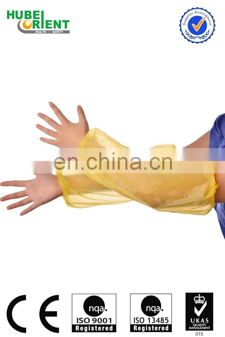 Disposable PE sleeve covers/PP PE sleeve cover/PE arm sleeve cover