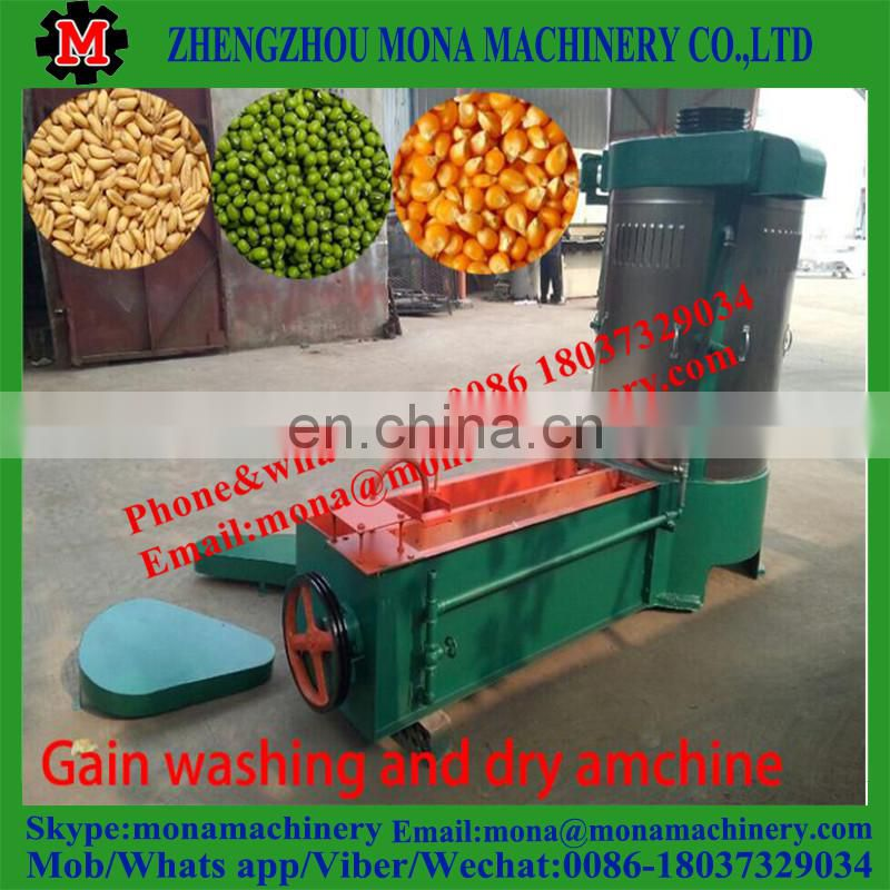 Rice washing machine / Wheat cleaning machine / Coffee bean washer