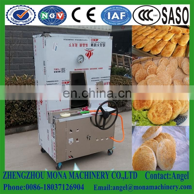Small business Making Pita Bread bakery machines | automatic pita bread bakery equipment