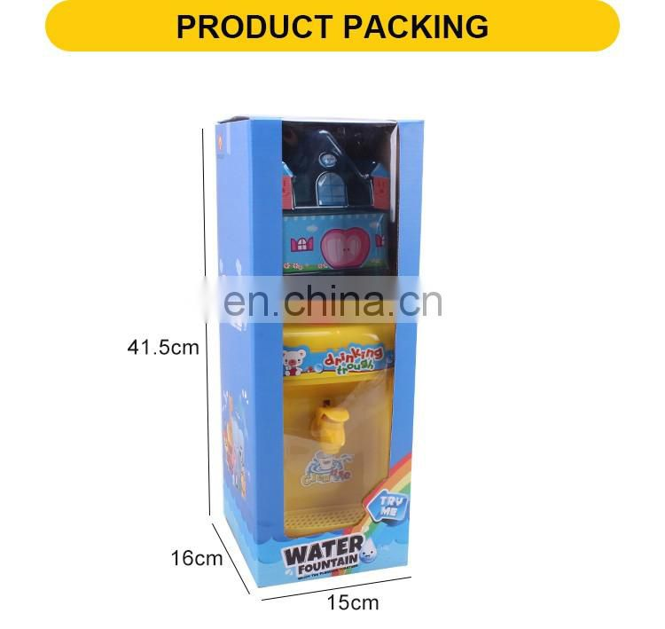 New product plastic toys mini water dispenser