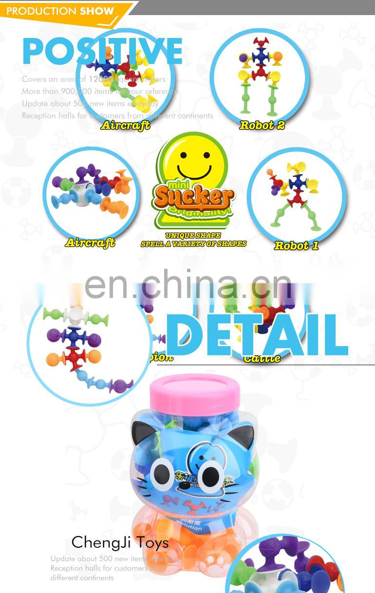 Funny education toys baby diy ball sucker toy