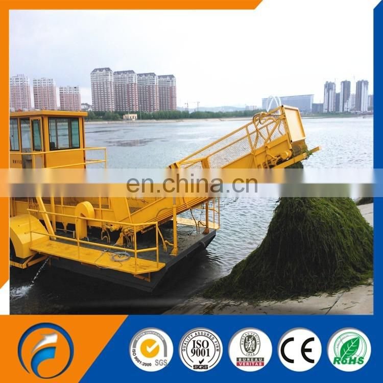 Reliable Quality DFGC-110 Aquatic Weed Harvester