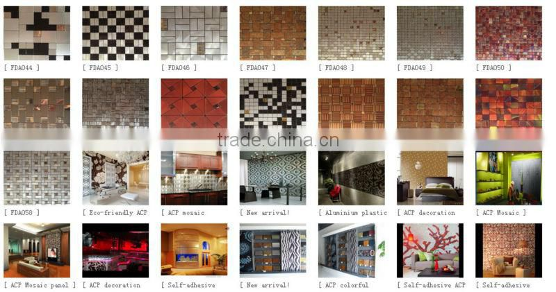 2013 new style self adhesive mosaic pattern decorative floor tile