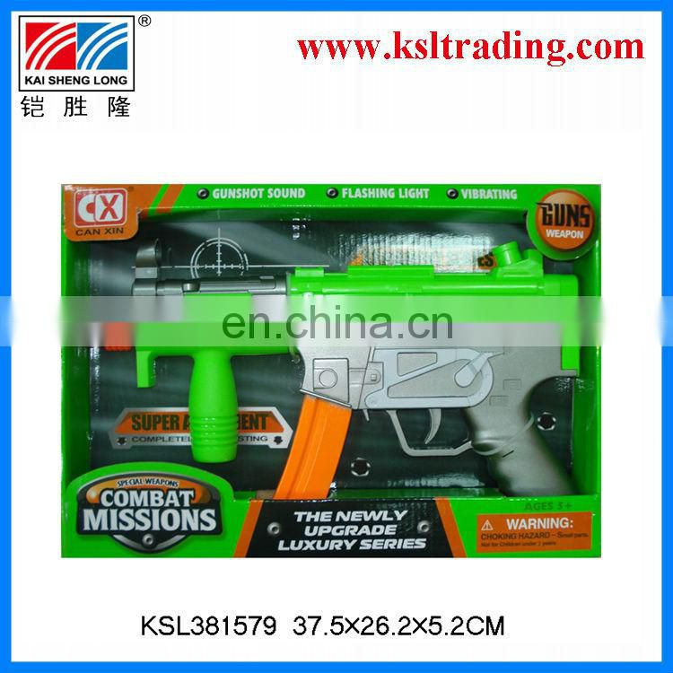 B/O guns toys kids plastic toys electronic machine gun