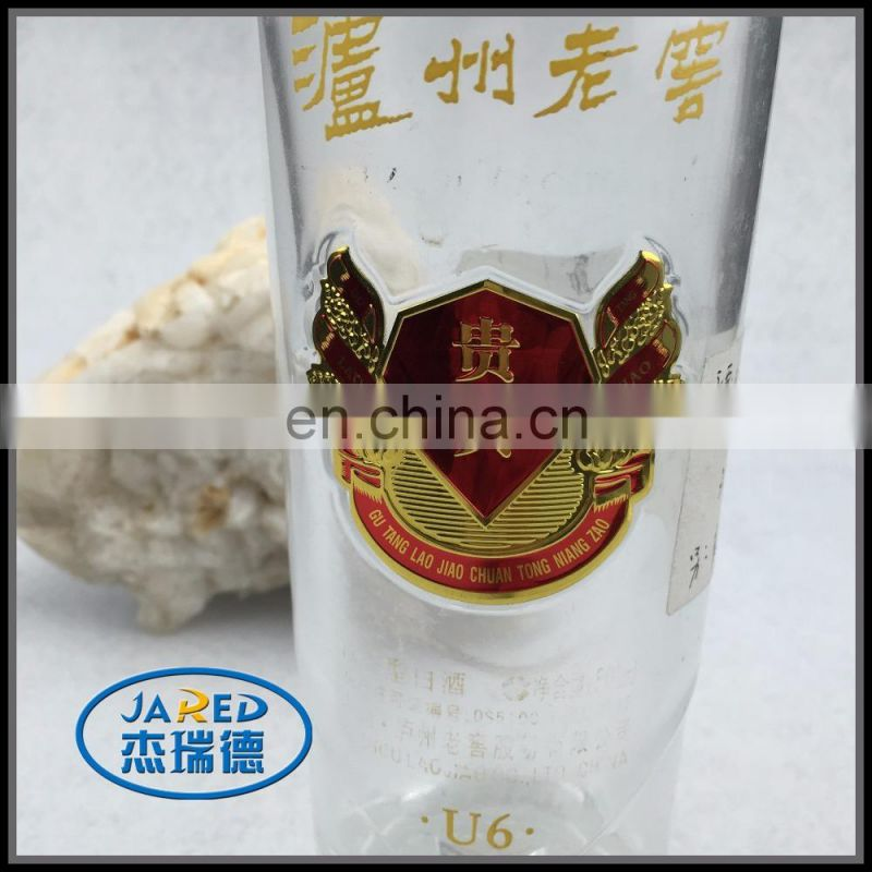 high quality aluminium metal wine label with self-adhesive sticker