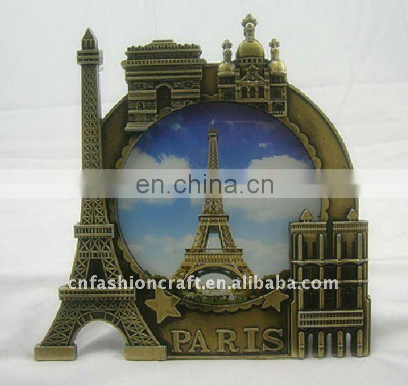 2011 Eiffel tower metal picture frame