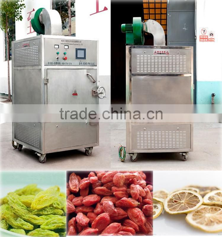 drying sterilization machine microwave drying system
